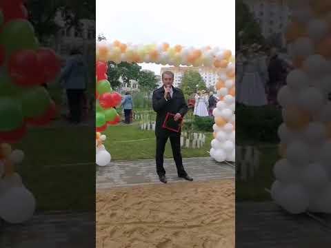 Торжественная церемония награждения победителя конкурса «Лучший дворник Центрального района г. Минска»