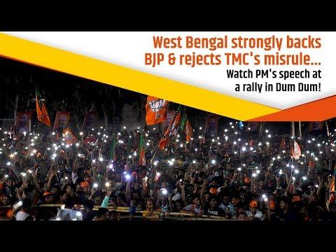 PM Modi addresses Public Meeting at Dum Dum, West Bengal