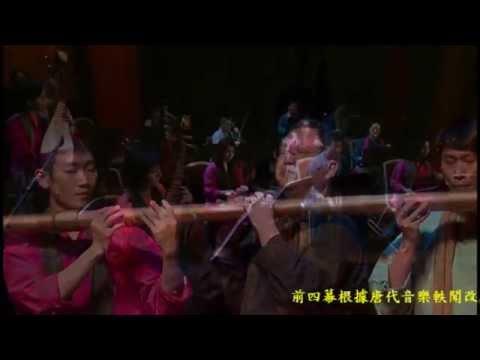 說書人音樂劇場-《大唐盛世.李謩傳奇》