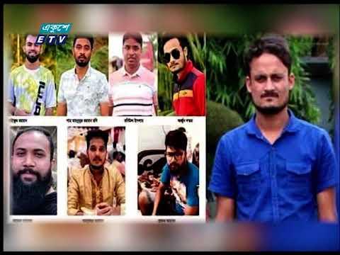 কলেজ ক্যাম্পাসে ধর্ষণ মামলার চার্জশিট দিয়েছে পুলিশ