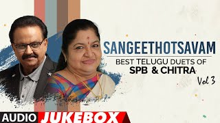 Sangeethotsavam - Best Telugu Duets of SPB & Chitra Audio Songs Jukebox | Vol 3| SP Balasubrahmanyam