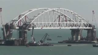 Мост в Крым.Фарватер.17 окт.2017г