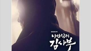 JEON IN KWON - Walking, Walking [HAN+ROM+ENG] (OST Romantic Doctor Teacher Kim) | koreanlovers