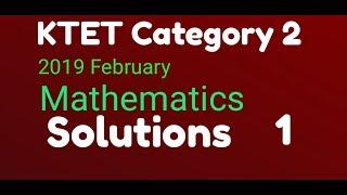 ktet category 2 - मुफ्त ऑनलाइन वीडियो