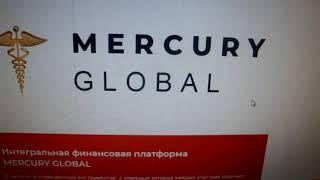 Mercury Global.Меркурий.СКАМ.КАНИКУЛЫ.БАНКАБИНЕТА.ЕКАРАНСИ НЕ ВЫЙДУТ.ВКЛАДЫ НЕ ВЕРНУТ.