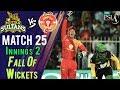 watch Multan Sultans  Fall Of Wickets   Multan Sultans Vs Islamabad United   Match 25  13Mar  HBL PSL 2018