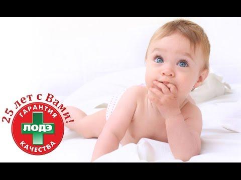 Советы доктора ЛОДЭ: УЗИ тазобедренных суставов в детском возрасте