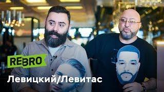 """Юрий Левитас: """"Я занимаюсь бургерами больше 10 лет"""""""
