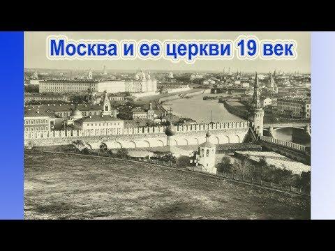 Александрия украина церковь