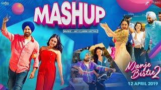 Punjabi Mashup 2019 : Manje Bistre 2 | Gippy Grewal - YouTube