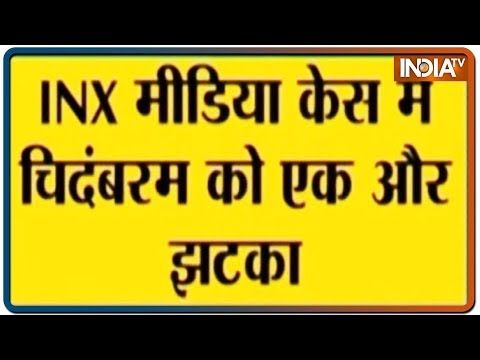 P Chidambaram To Be Arrested By ED In INX Media Case