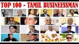 Top 100 - Tamil Businessman List / தமிழ் தொழில் அதிபர்கள்