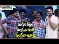 Nithiin Makes Fun With Pawan Kalyan || Chal Mohan Ranga Movie Pre Release Event || Nithin