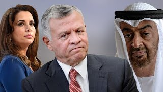 ع الحدث - قرار مفاجئ، الملك عبدالله ينتقم لأخته الأميرة هيا بنت الحسين والإمارات تغضب، حقائق مثيرة