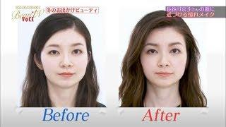 BeauTV~VOCE2/2憧れメイク「長谷川京子さんの顔に近づける憧れメイク」
