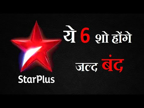 Download Star Plus Serials Which Will Be Off Air Soon 6 Serials Of