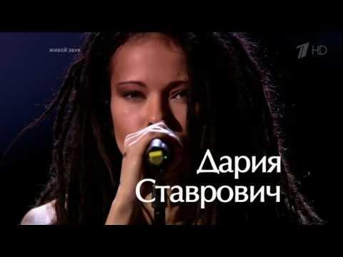 """Дария Ставрович - Все выступления на шоу """"Голос"""""""