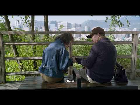 Bande-annonce (trailer) The Bacchus Lady (en salles le 06/06/2018)