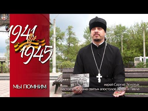 Мы помним. К 75-летию Великой Победы #5