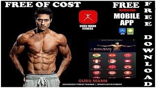 Download Guru Mann Fitness App for free