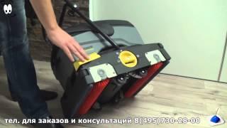 Поломоечная машина BR 40/10C ADV - Karcher