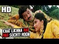 Khat Likhna Hai Par Sochti Hoon   Mohammad Aziz, Lata Mangeshkar   Khel 1992 Songs   Anil Kapoor