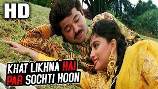 Khat Likhna Hai Par Sochti Hoon | Mohammad Aziz, Lata