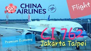 China Airlines Airbus A350 | CI 762 Jakarta to Taipei | Halal Food Premium Economy Flight Experience