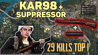 KAR98 + SUPPRESSOR - Shroud and Chad win DUO FPP [NA] - PUBG Highlights top 1 #32