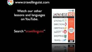 Japanese 101 - Directions - Level Two