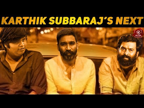 Dhanush Follows Rajinikanth Director! | Dhanush | Karthik Subbaraj