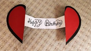 DIY - How to make Special Birthday Card | Beautiful Handmade Birthday card | Gift Idea.