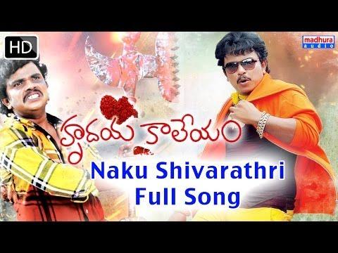 Naku Shivarathri
