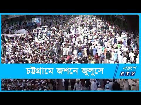 সন্ত্রাস-জঙ্গিবাদের বিরুদ্ধে একত্রে কাজ করার আহবান | ETV News