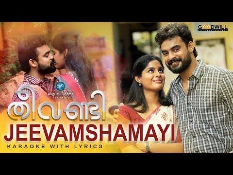 Jeevamshamayi Karaoke With Lyrics | Theevandi Movie | August Cinemas | Kailas Menon | Shreya Ghoshal