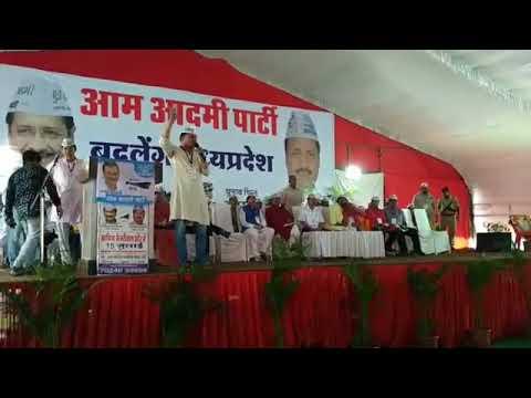 AAP MP | मध्य प्रदेश की आर्थिक राजधानी इंदौर से हूंकार भरते पंकज सिंह
