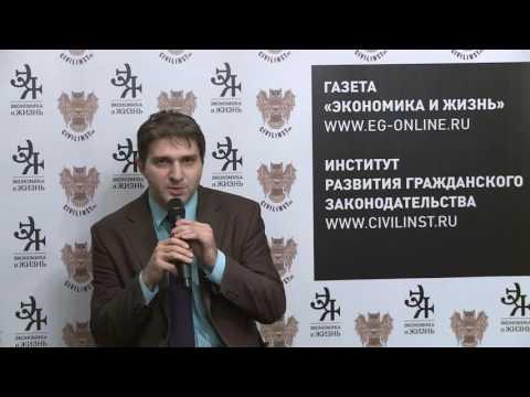 Проблемы взыскания из бюджетов бюджетной системы РФ и как они решаются