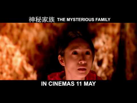 This movie is based on one of China's worst homicide cases ever