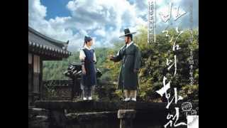 Painter of the Wind OST 02 - Line of Sight (lyrics)