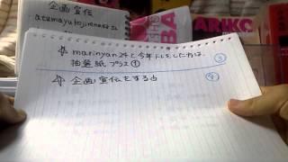 ☆4月19日AKB48小嶋陽菜ハピバ☆初企画!動画бвб