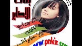 اغاني حصرية اغنية انده يا قلبي مروة نصر تحميل MP3