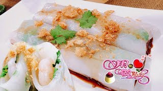 Steamed Rice Roll with Shrimps