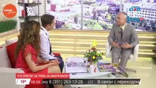 Наше УТРО на ОТВ – гость в студии Андрей Новоселов