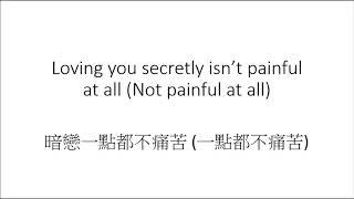 [Eng Sub] 等你下課 Waiting For You 周杰倫 Jay Chou (Ft. 楊瑞代 Gary Yang)