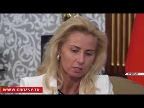 Грозный посетила Елена Мильская