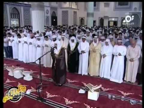 الشيخ سعد الغامدي تلاوة مؤثرة في رمضان 1432 في الامارات