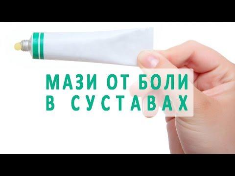 Мкб артроз кисти рук и его лечение