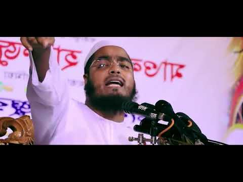 Hafizur Rahman Siddiki Kuakata   New Bangla Waz 2k19