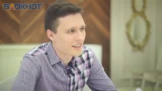 Интервью для Блокнот Краснодар.