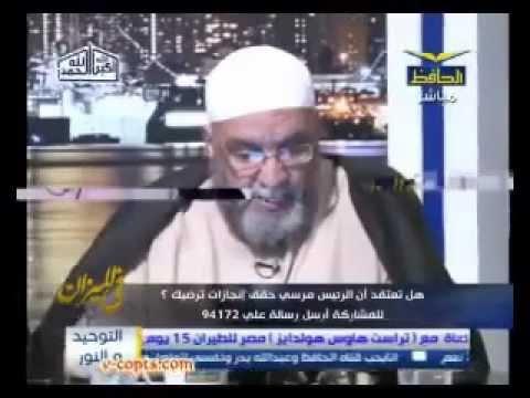 شيخ يغني لأبو إسماعيل أغنية سما المصري على الهواء